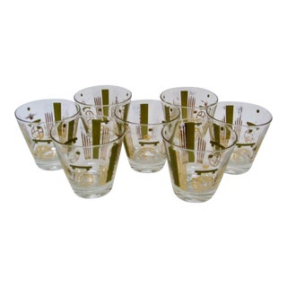 Fred Press Vintage Cocktail Glasses - Set of 7