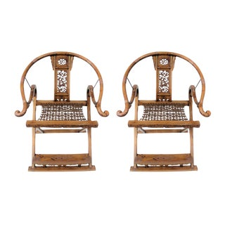 Antique Chinese Qing Dynasty Armchairs - A Pair