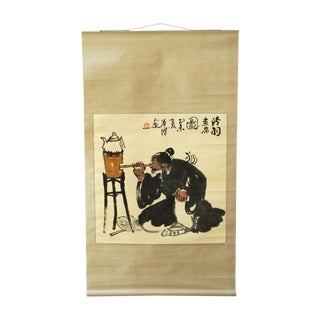 Chinese Scroll Lu Yu Sage of Tea