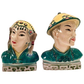 "Vintage ""Goldscheider"" Asian Couple Sculptures - a Pair"
