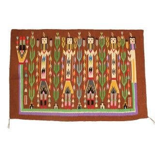 Yei People Woven Tapestry