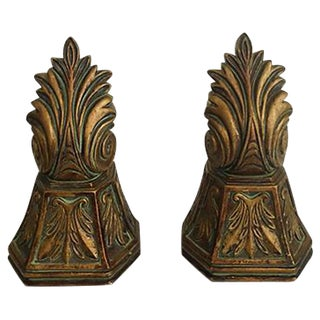 Vintage Decorative Architectural Bookends - Pair