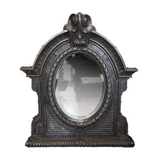 Antique Cast Iron Mirror