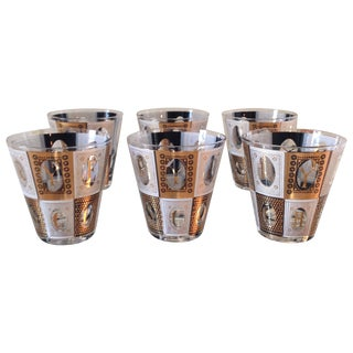 Georges Briard Lowball Glasses - Set of 6
