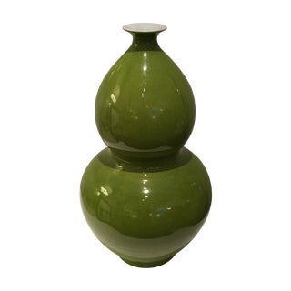 Celadon Color Porcelain Vase With White Interior