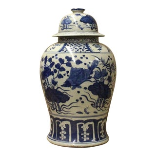 Chinese Blue & Off White Flowers Fishes Porcelain Large General Jar