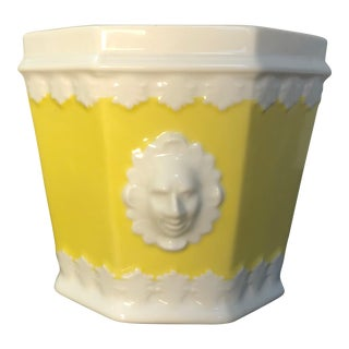 Lemon Yellow Vintage Mottahedeh Cachepot