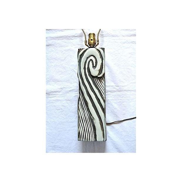 Gray Swirl Mid-Century Table Lamp - Image 3 of 11