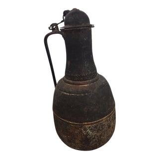19th Century Islamic Arabic Lidded Water Pitcher