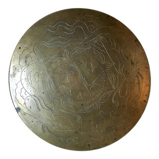 Asian Dragon Etched Brass Tray