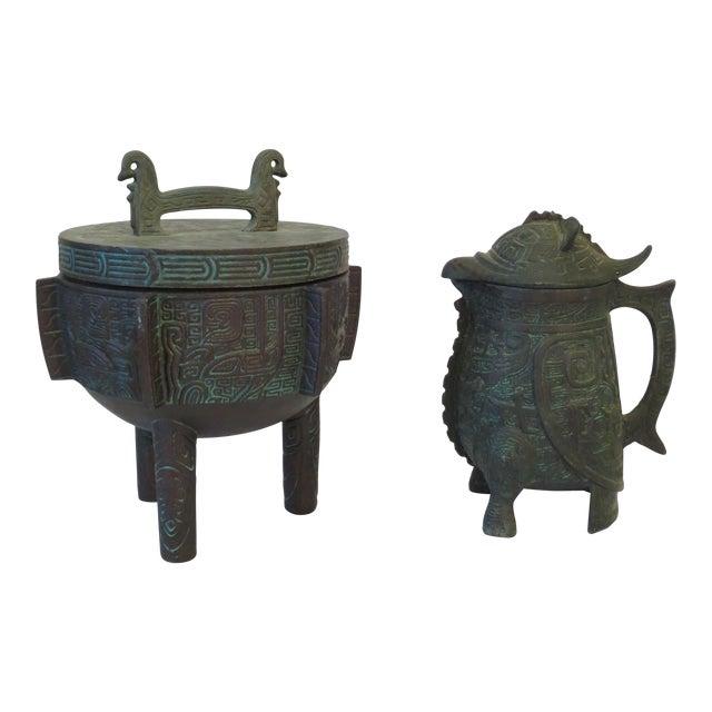 Mayan Motif Ice Bucket & Pitcher - A Pair - Image 1 of 9