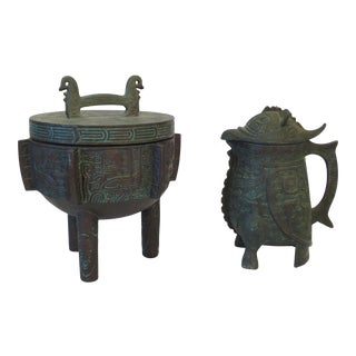 Mayan Motif Ice Bucket & Pitcher - A Pair
