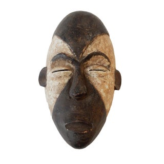 African Igbo Painted Wood Face Mask
