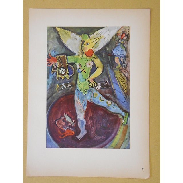 Vintage Marc Chagall Lithograph - Image 2 of 3