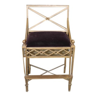 Purple & Gold Chair With Foot Rail