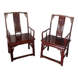Ornate Asian Wooden Chairs - A Pair