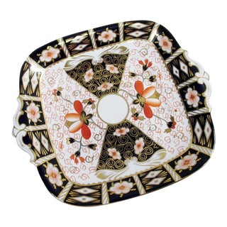 Royal Crown Derby England Traditional Imari Square Cake Plate