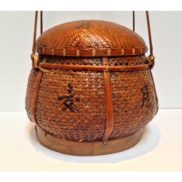 Hand Woven Japanese Basket - Image 7 of 9