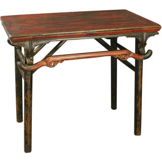Circa 1880 Late Qing Dynasty Side Table