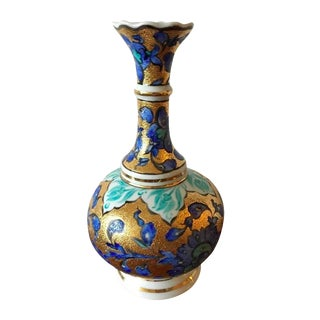 Turkish Porselen Kutahya Hand Painted Vase