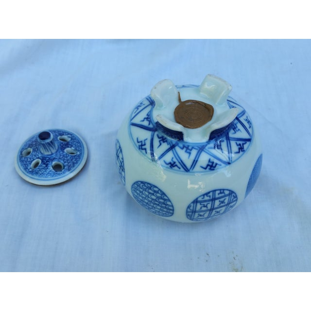 Chinese Blue & White Porcelain Cricket Cage - Image 4 of 4