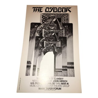 1975 The Dybbuk Original Poster
