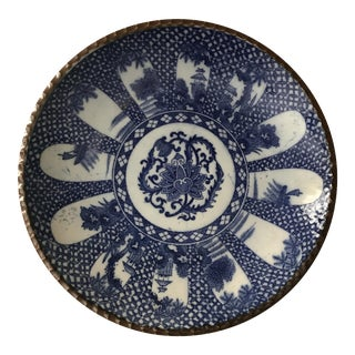 Japanese Igezara Blue & White Imari Plate