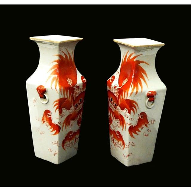 Chinese White Porcelain Orange Foo Dog Vase - Pair - Image 3 of 5