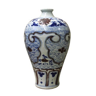 Chinese Blue, White & Red Porcelain Meiping Vase