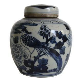 Chinese Bird Ginger Jar