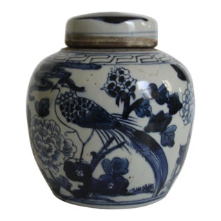 Chinese Bird Ginger Jar