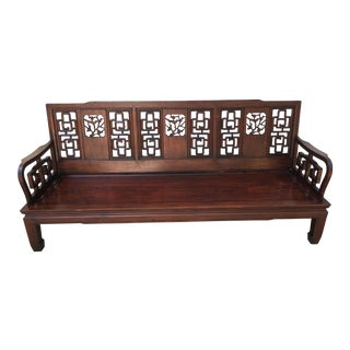 Vintage used asian antique decor furniture art for Oriental furniture nj