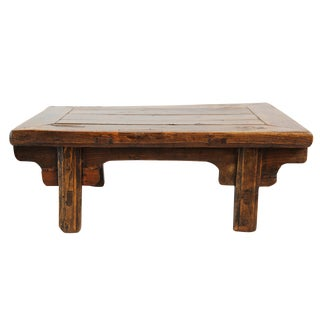 Vintage Ming Low Table