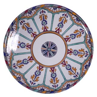 Moorish Fez Multi-Color Serving Platter