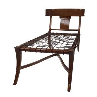 Mid Century Modern Chaise Lounge