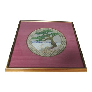 Asian Needlepoint Framed Wall Art