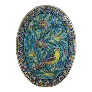 Vintage Persian Ceramic Tile