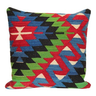 """Vintage Kilim Pillow With Leather Backing - 16"""" Square"""