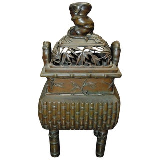 19th c. Chinese Bronze Incense Burner