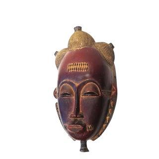 African Baule Portrait Mask Cote d'Ivoire