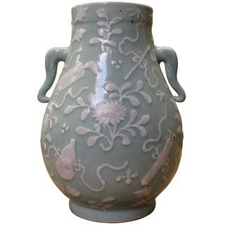 Chinese Oriental Ceramic Celadon Green White Motif Vase