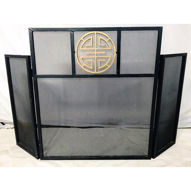 Asian-Style Metal Fire Screen - Image 2 of 4