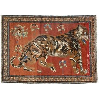 RugsinDallas Vintage Hand Knotted Karajeh Persian Tiger Rug