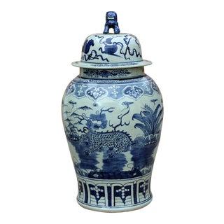 Chinese Large Blue & White Kirin Porcelain General Jar