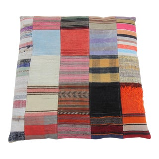 Vintage Turkish Patchwork Rug Floor Pillow & Dog Bed 36'' x 36''