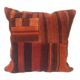 Handwoven Turkish Pillow Cover