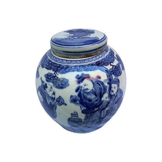 Blue & White Chinese Ginger Jar - Image 1 of 6