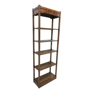 Oak Faux Bamboo Bookshelf