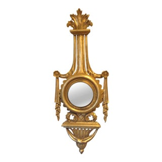 Gilt Barometer Frame with Mirror