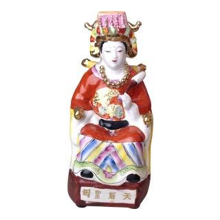 Vintage Ceramic Chinese Empress Figurine